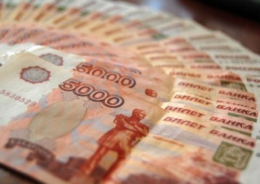 Организации грозит штраф до полумиллиона рублей за трудоустройство экс-чиновника