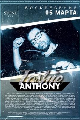 DJ Toshie Anthony (Казань) постер