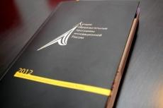 12 вузовских программ из Марий Эл вошли в число «Лучших образовательных программ инновационной России»