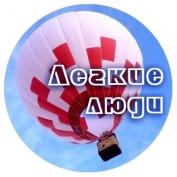 У читателей портала Marimedia.ru появился шанс выиграть романтическое приключение