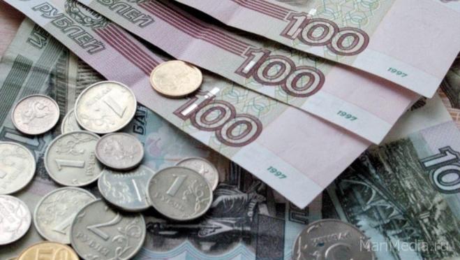 В 2018 году зарплаты бюджетников вырастут на четверть