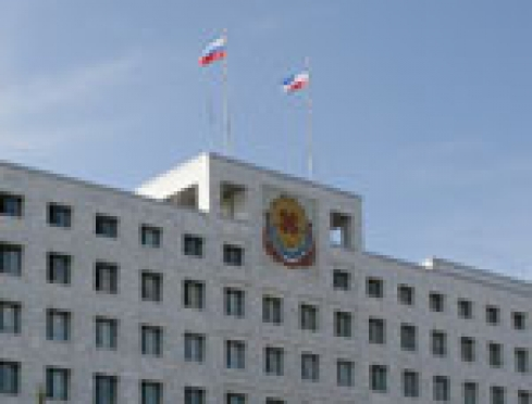 Депутаты Марий Эл меняют главный закон республики