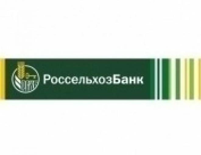 Россельхозбанк запустил услугу «Автоплатеж»