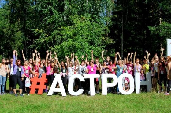20 августа «Астрон» организует грандиозное спортивное событие