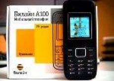 В предновогодние дни мобильный телефон в Марий Эл можно купить за 99 рублей