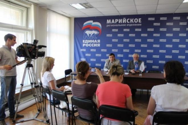 В «Единой России» подвели итоги праймериз