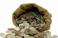 Бюджет Марий Эл пополнился на 67 млн рублей