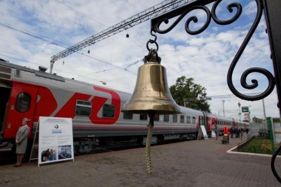 РОСГОССТРАХ начал прием заявлений от пострадавших в результате аварии поезда №15 «Волгоград - Москва»