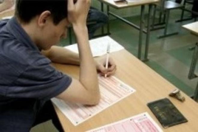 В Марий Эл аннулированы результаты ЕГЭ по математике