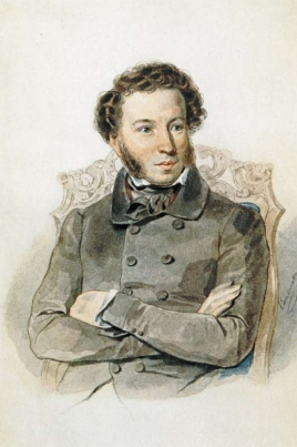 Кумир для сердца: из пушкинской коллекции В. В. Изыкина постер