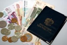 С августа пенсионеры будут получать повышенную пенсию