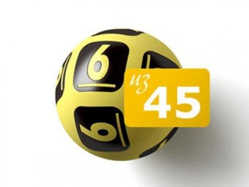 В Новосибирской области зарегистрирован рекордный выигрыш в истории лотереи «Гослото»