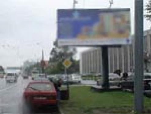 Наружная рекламная продукция в столице Марий Эл станет двуязычной