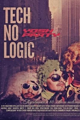 Tech-no-logic постер