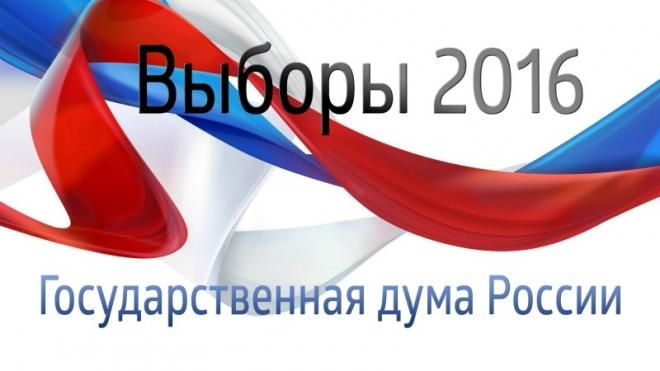 Кандидаты в депутаты представят свои предвыборные программы в газетах, на радио и телевидении