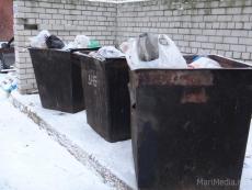 С 2017 года за мусор будем платить по-новому
