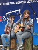 Поклонники бардовской песни из Марий Эл отправились на Федоровские луга