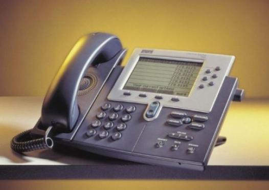 Правительственный телефон «горячей линии» завершил свою работу