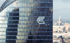 ВТБ кредитует ОАО «МегаФон»
