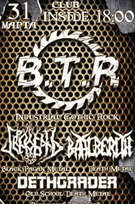 B.T.R. г.НиНо + Support постер