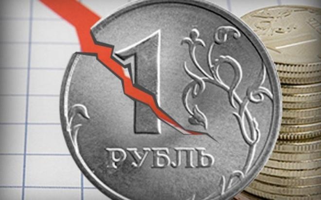 Иностранная валюта давит российский рубль