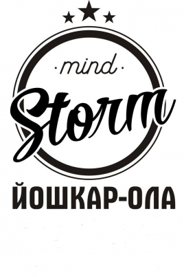 Mind Storm постер