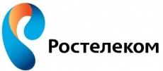 «Ростелеком» продляет акцию «скоростной интернет»