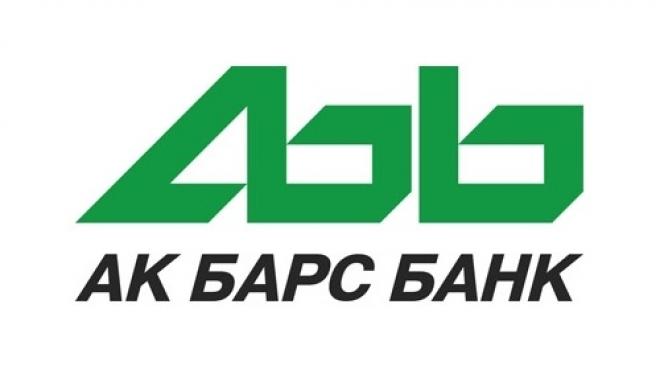 «АК БАРС» Банк уведомляет о приобретении статуса публичного акционерного общества (ПАО)