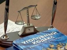 Вдова пытается через суд выбить зарплату супруга