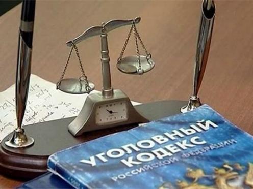 Распространители соли 18 лет проведут в заключении