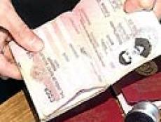 Жители Марий Эл смогут получить загранпаспорта нового образца лишь в 2008 году