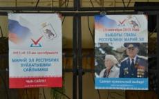 За два часа до закрытия избирательных участков явка на выборах в Марий Эл перевалила за 40 процентов
