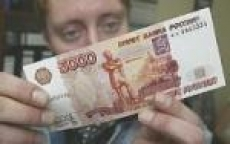 Милиционеры Марий Эл объявили охоту на фальшивые деньги