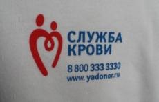 14 июня в Йошкар-Оле пройдет выездная донорская акция