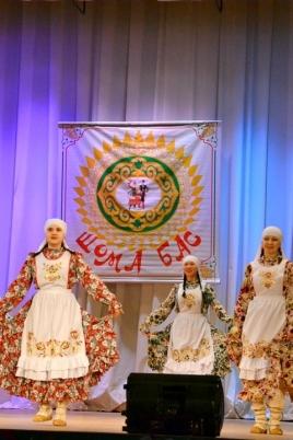 Фестиваль «Легко танцуя» («Шома бас») постер