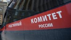 В Йошкар-Оле опознали тело экс-майора МВД по Республике Татарстан