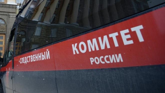 СК работает в комитете по управлению муниципальным имуществом горадминистрации