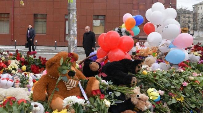 В России 28 марта — день траура
