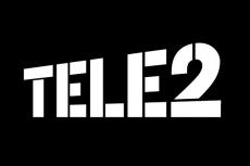 Tele2 обнулила стоимость услуги по переносу номера в свою сеть