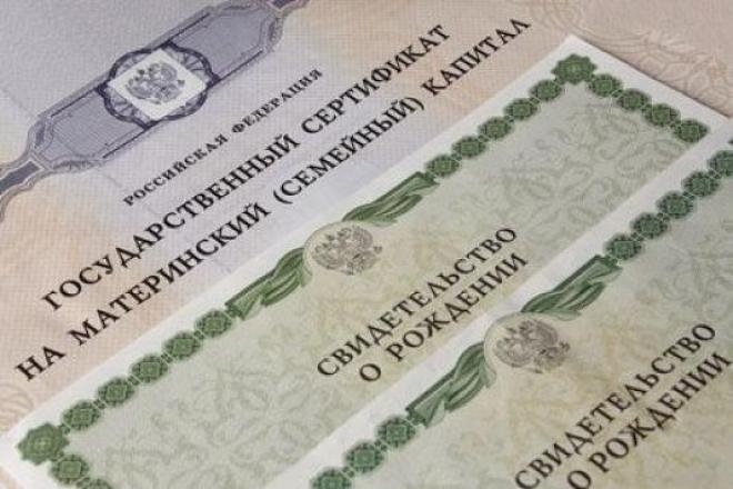 Президент дал добро на выплату антикризисных 20 000 рублей из средств материнского капитала