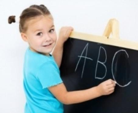 Набор в группу «Игровой английский» (дети 5-6 лет)