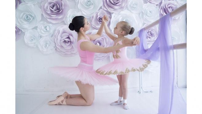 Танцевально-спортивный клуб «Дебют» объявляет набор детей и взрослых на занятия BODY-BALET!