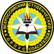 Марийские студенты-спасатели будут участвовать во всероссийских соревнованиях