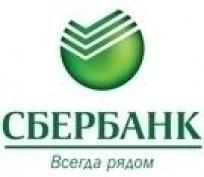 Сбербанк в Марий Эл профинансирует строительство автомагистрали в центре Йошкар-Олы