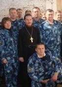 Православное радиовещание появилось в следственном изоляторе Йошкар-Олы
