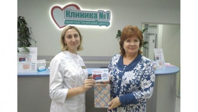 Клиника №1 поздравляет своего 3000-го пациента на МРТ