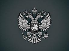В 2016 году в России появятся новые денежные знаки