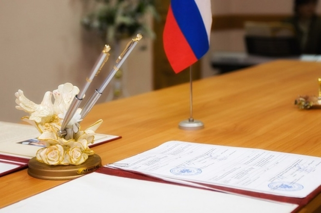 Вопросами браков и разводов будет заниматься Министерство юстиции