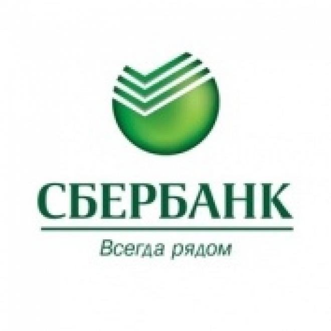 В рамках ПМЭФ состоялась сессия Сбербанка
