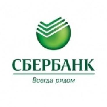 Клиенты Сбербанка получили возможность вносить выручку на счет предприятия через банкомат